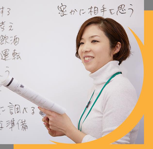 エール学園の日本企業就職コースここがすごい!!